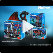 Gul_Playmobil_Drachenland_IT_15sec-(final).jpg