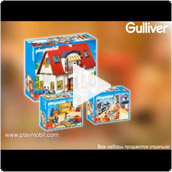 Gul_Playmobil_Modern_House_IT_15sec-(final).jpg
